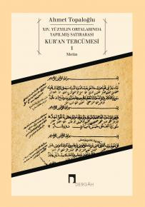 14th  Century Interlinear Koran Translation 1: Text