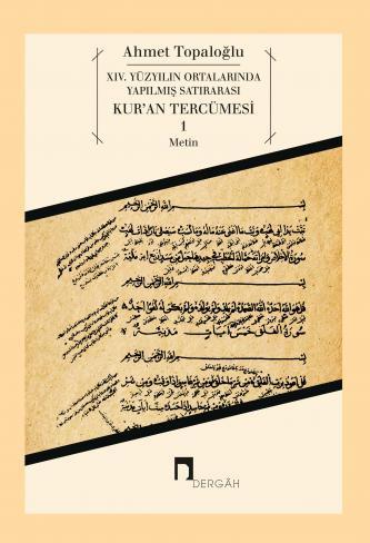 XIV. Yüzyılın Ortalarında Yapılmış Satırarası Kur'ân Tercümesi 1 Metin