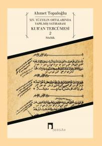 14th  Century Interlinear Koran Translation 2: Dictionary