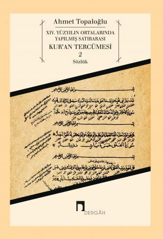 14th  Century Interlinear Koran Translation 2: Dictionary