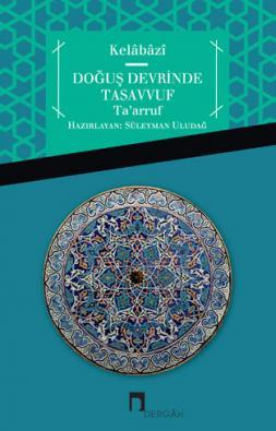 Tasawwuf Taarruf