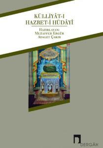 Külliyât-ı Hazret-i Hüdâyî