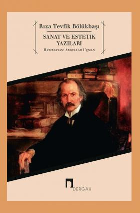Writings on Arts and Aesthetics